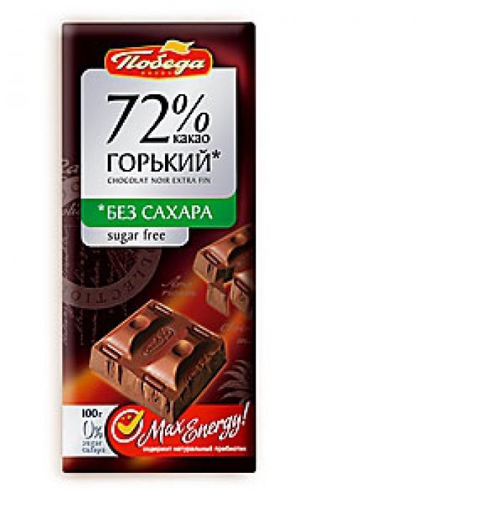Шоколад победа горький без сахара 72